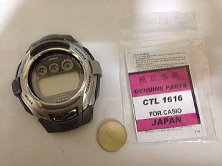 カシオTOUCHSOLARの電池交換画像