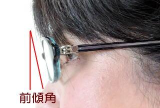 横田流フィッティング画像6