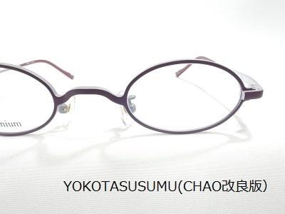 強度近視用メガネ画像3