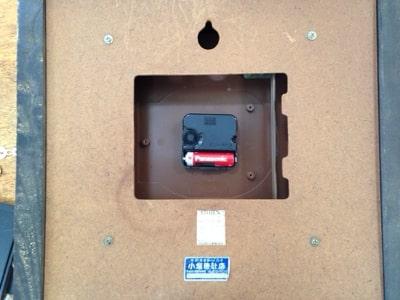 昭和60年の掛時計修理画像2