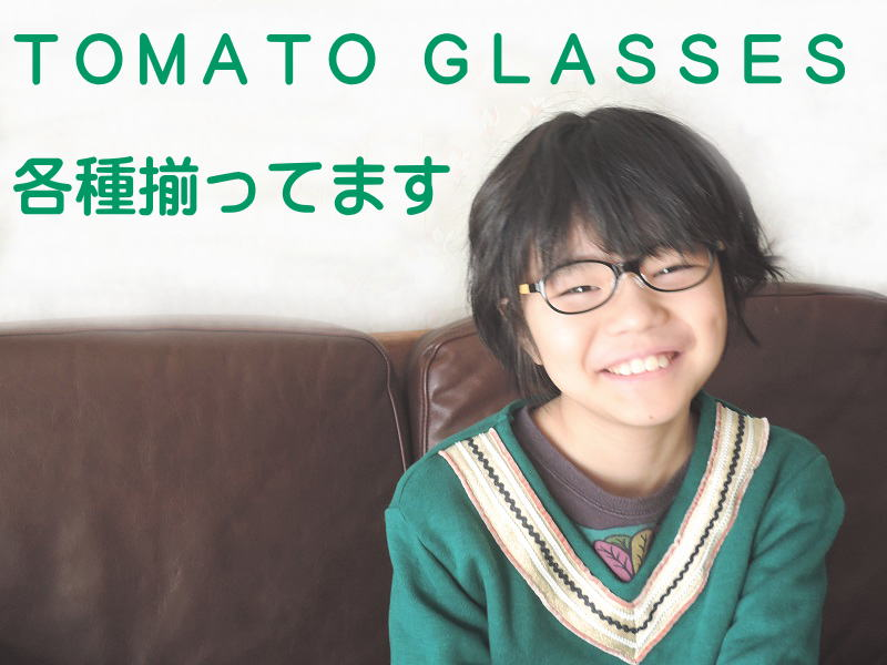 トマトグラッシーズ画像2